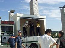 関東大震災の揺れを体験(起震車)