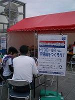 """仲睦まじく折り紙作成♪"""""""