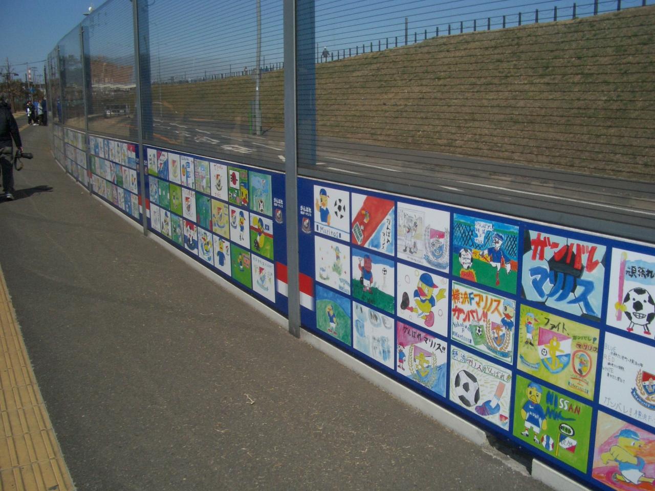 横浜市内の小学6年生661名が描いた応援メッセージ