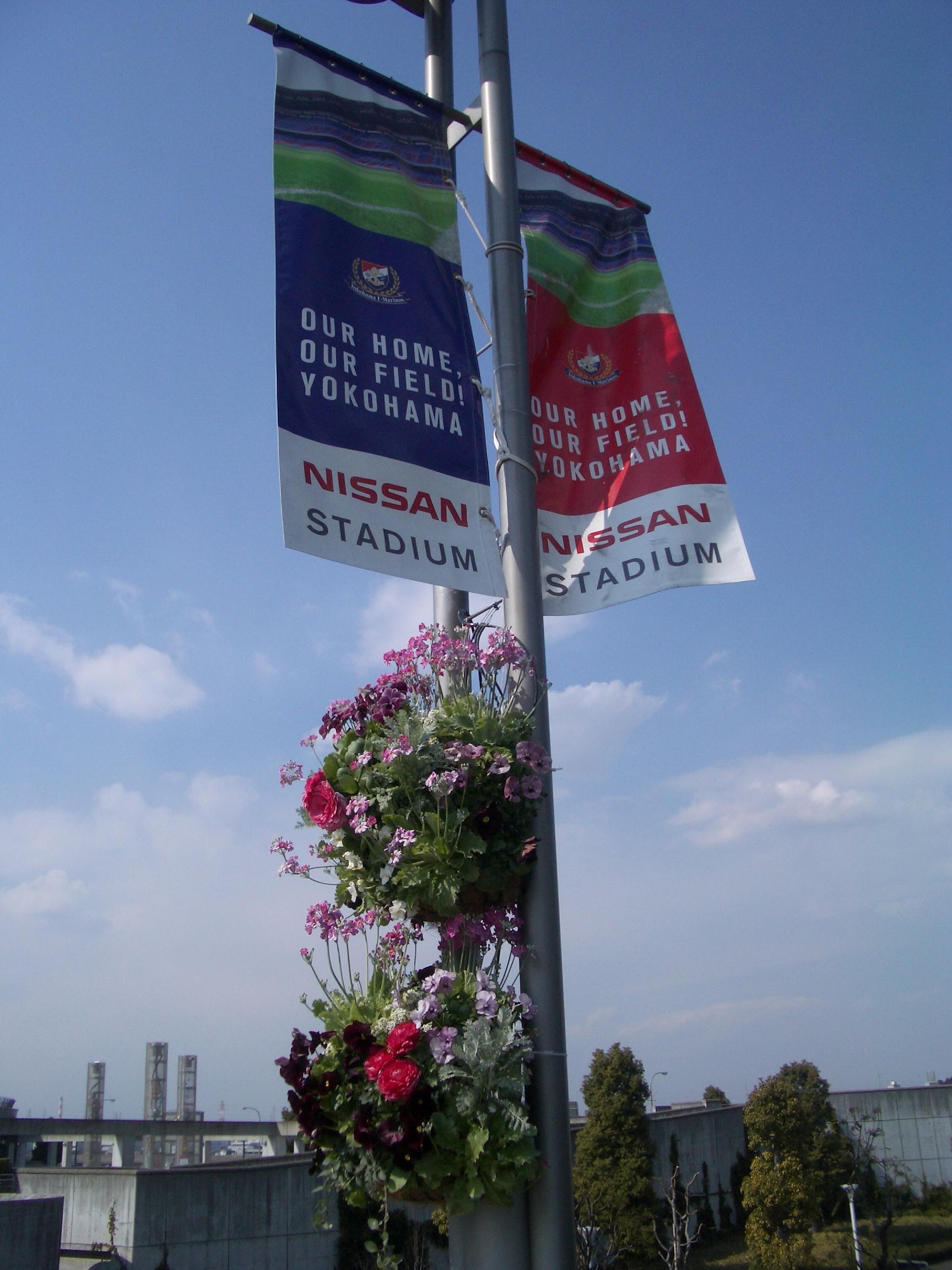 2008シーズンバージョンの日産スタジアムフラッグと、お花